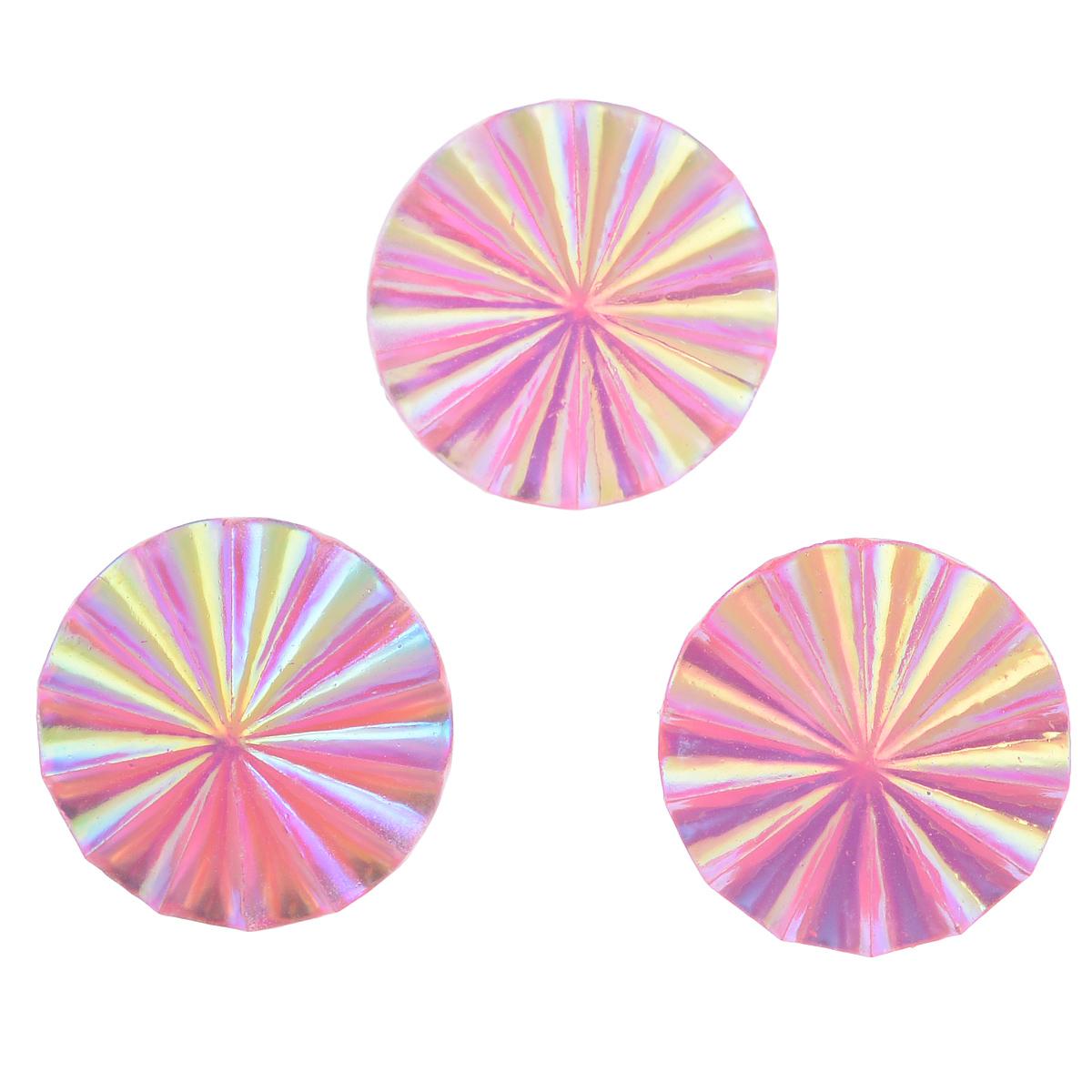 Пуговицы декоративные Астра Кристалл, цвет: розовый, диаметр 25 мм, 3 шт7708642Набор Астра Кристалл, изготовленный из пластика, состоит из 3 круглых декоративных пуговиц с рельефной перламутровой поверхностью. С помощью них вы сможете украсить одежду, подарок, открытку, фотографию, альбом и другие предметы ручной работы. Такие пуговицы станут незаменимым элементом в создании рукотворного шедевра. Диаметр пуговицы: 25 мм.