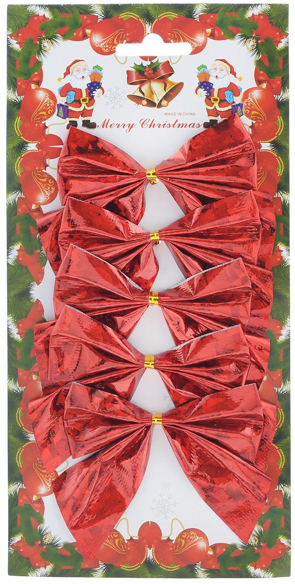 Набор новогодних украшений Феникс-Презент Бант, цвет: мерцающий красный, 5 шт39189Набор новогодних украшений Феникс-Презент Бант прекрасно подойдет для праздничного декора новогодней ели. Набор состоит из 5 бантов, изготовленных из полиэстера. Для удобного размещения на елке с обратной стороны банты оснащены двумя проволоками. Коллекция декоративных украшений принесет в ваш дом ни с чем не сравнимое ощущение волшебства! Откройте для себя удивительный мир сказок и грез. Почувствуйте волшебные минуты ожидания праздника, создайте новогоднее настроение вашим дорогим и близким. Размер украшения: 10 см х 8 см.