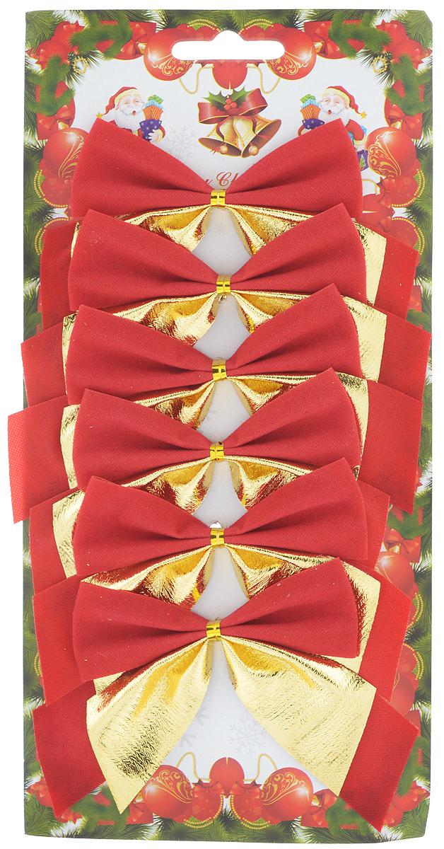 Набор новогодних украшений Феникс-Презент Бант, цвет: золотой, гранат, 6 шт39198Набор новогодних украшений Феникс-Презент Бант прекрасно подойдет для праздничного декора новогодней ели. Набор состоит из шести бантов, изготовленных из полиэстера. Для удобного размещения на елке с обратной стороны банты оснащены двумя проволоками. Коллекция декоративных украшений принесет в ваш дом ни с чем не сравнимое ощущение волшебства! Откройте для себя удивительный мир сказок и грез. Почувствуйте волшебные минуты ожидания праздника, создайте новогоднее настроение вашим дорогим и близким. Размер украшения: 11 см х 7,5 см.