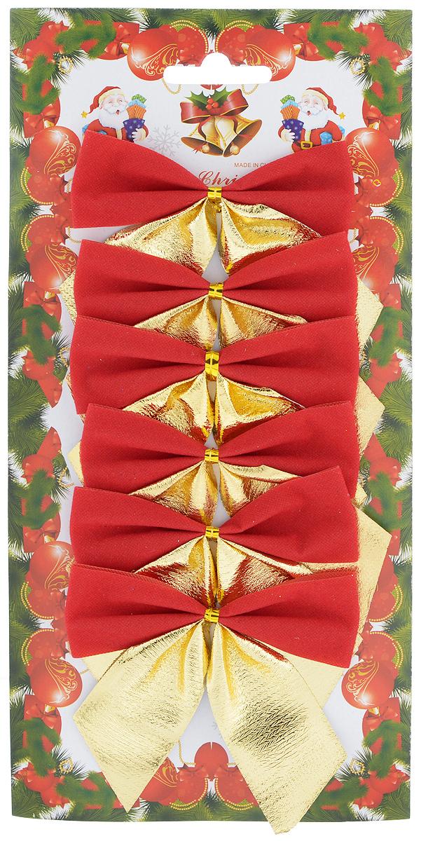 Набор новогодних украшений Феникс-Презент