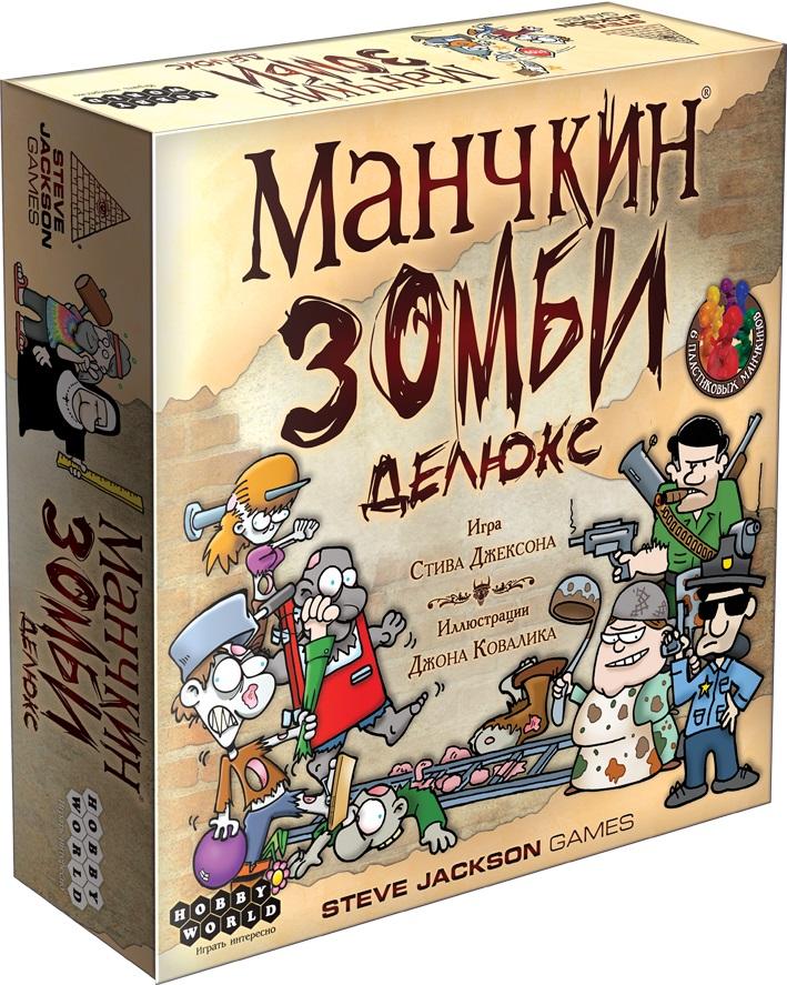 Hobby World Настольная игра Манчкин Зомби Делюкс