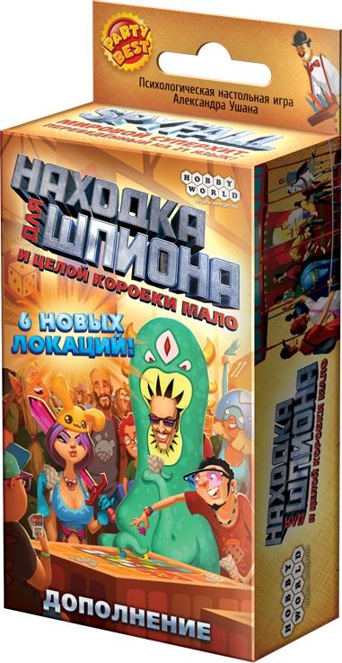 Hobby World Настольная игра Находка для шпиона И целой коробки мало