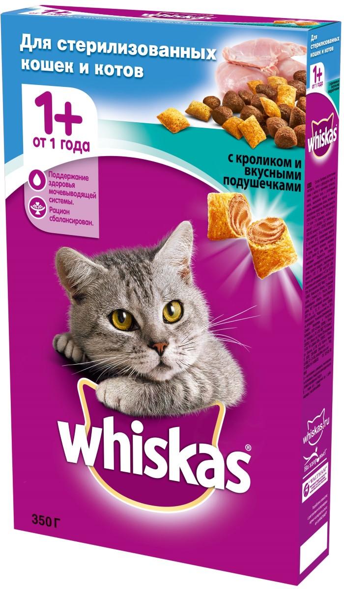 Корм сухой для стерилизованных кошек Whiskas, с кроликом, 350 г42