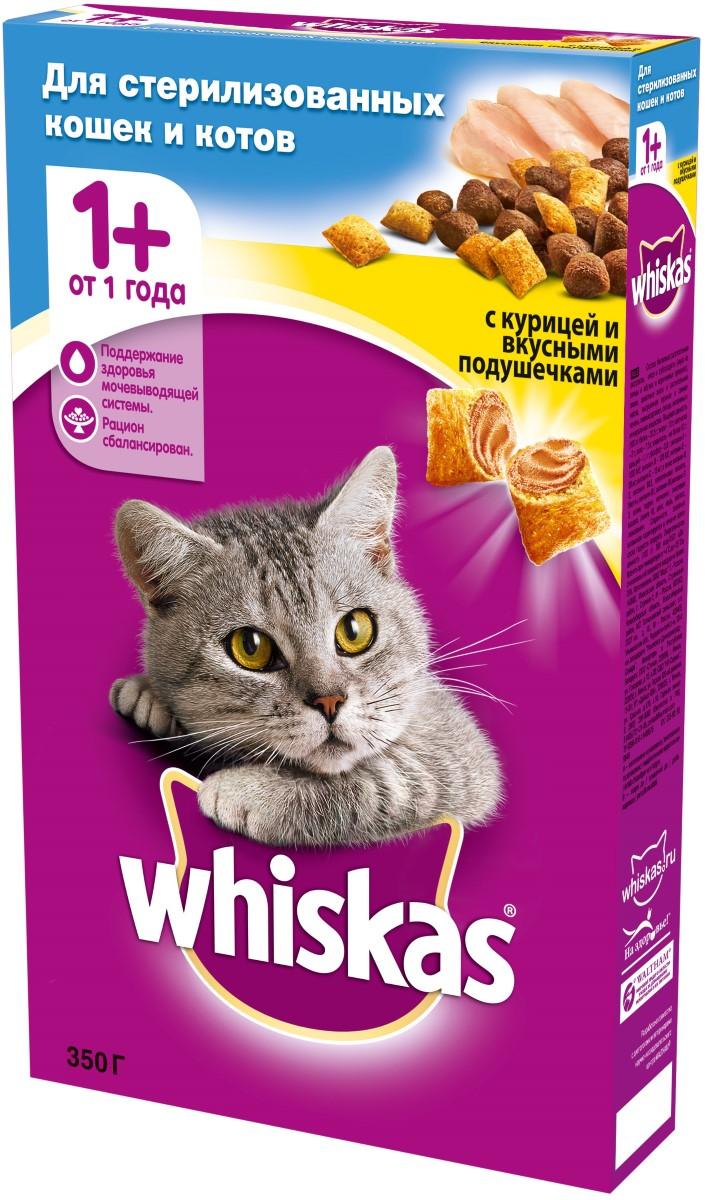 Корм сухой Whiskas, для стерилизованных кошек и котов, с курицей и вкусными подушечками, 350 г43Сухой корм Whiskas создан специально, учитывая особые потребности питомца. Хрустящие подушечки с нежным паштетом внутри обязательно придутся по вкусу вашей кошке. Кроме того, Whiskas содержит все необходимое, чтобы еда вашей стерилизованной любимицы была не только вкусной, но и полезной. Whiskas это: - Оптимальное сочетание питательных веществ и нутриентов для подержания обмена веществ и здоровья мочевыводящей системы; - Витамин Е и цинк для иммунитета; - Омега-6 и цинк для здоровья кожи и шерсти; - Баланс кальция и фосфора для здоровья костей; - Витамин А и таурин для хорошего зрения; - Высокоусваиваемые ингредиенты и клетчатка для пищеварения; - Сухая текстура корма для удаления зубного налета. Рекомендуется сочетать разные форматы корма в рационе питомца. Утром и вечером нужно давать влажный рацион, а в течение дня - сухой. Это позволит объединить преимущества каждого из форматов, ведь рацион должен быть...