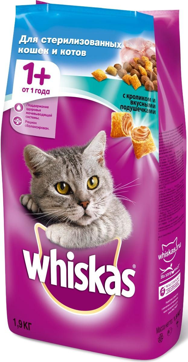 Корм сухой для стерилизованных кошек Whiskas, с кроликом, 1,9 кг56677