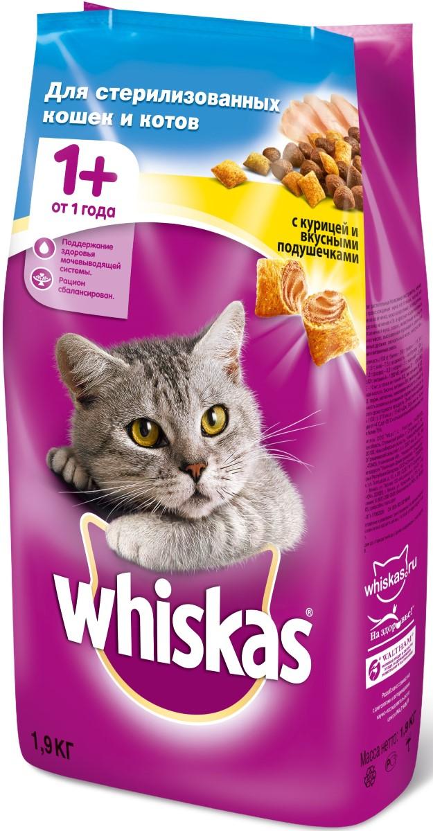 Корм сухой для стерилизованных кошек Whiskas, с курицей, 1,9 кг56678