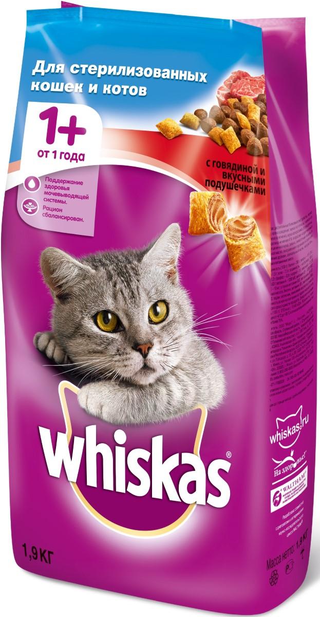 Корм сухой для стерилизованных кошек Whiskas, с говядиной, 1,9 кг56679