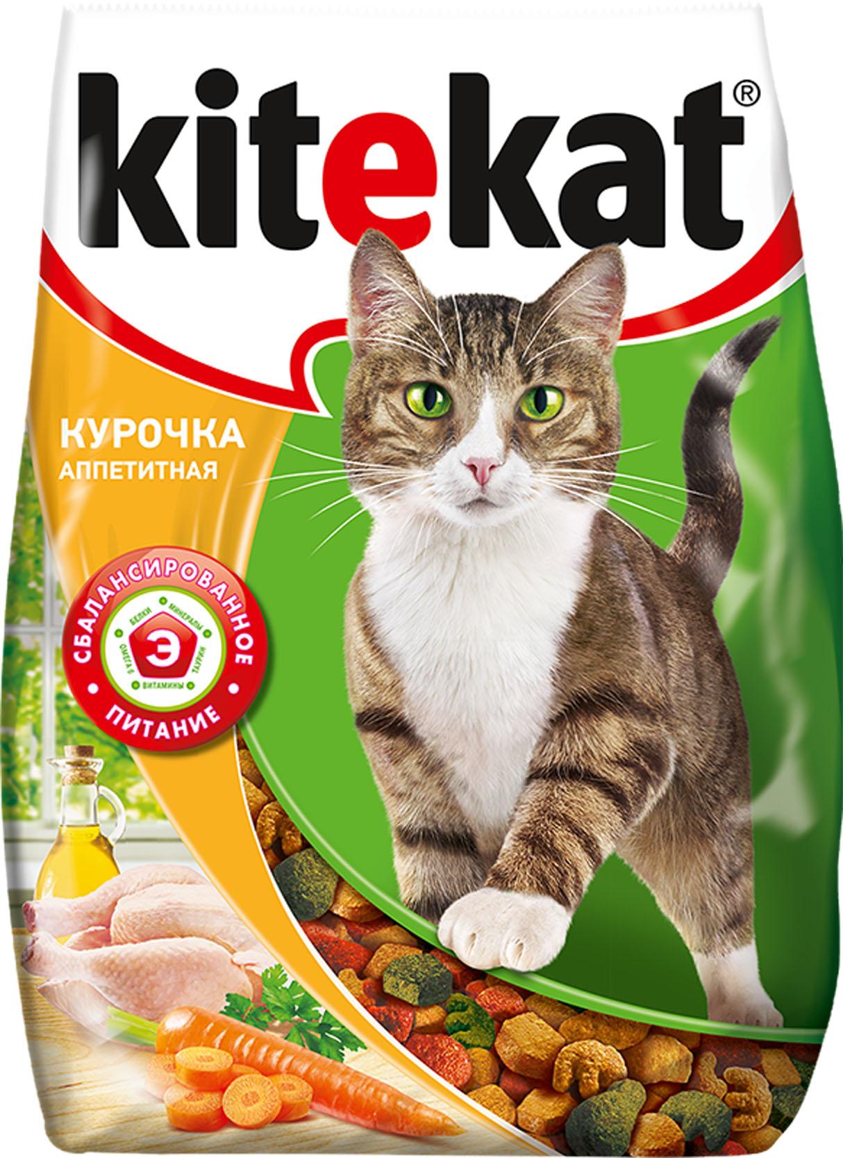Корм сухой для кошек Kitekat, курочка аппетитная, 350 г40423Сухой корм Kitekat - это специально разработанная еда для кошек с оптимально сбалансированным содержанием белков, витаминов и микроэлементов. Уникальная формула Kitekat включает в себя все необходимые для здоровья компоненты: - белки - для поддержания мышечного тонуса, силы и энергии; - жирные кислоты - для здоровой кожи и блестящей шерсти; - кальций, фосфор, витамин D - для крепости костей и зубов; - таурин - для остроты зрения и стабильной работы сердца; - витамины и минералы, натуральные волокна - для хорошего пищеварения, правильного обмена веществ, укрепления здоровья. Состав: злаки, мясо и субпродукты, белковые растительные экстракты, жир животный, свекольный жом, растительное масло, овощи, минеральные вещества, витамины, таурин, метионин. Пищевая ценность: белки-28 г; жиры-10 г; зола-9 г: клетчатка-не более 5 г; влажность-не более 10 г; кальций -1,5 г; фосфор - 0,9 г; витамин А - 1200 ME; витамин D - 120 ME; витамин Е - 7 мг; а...