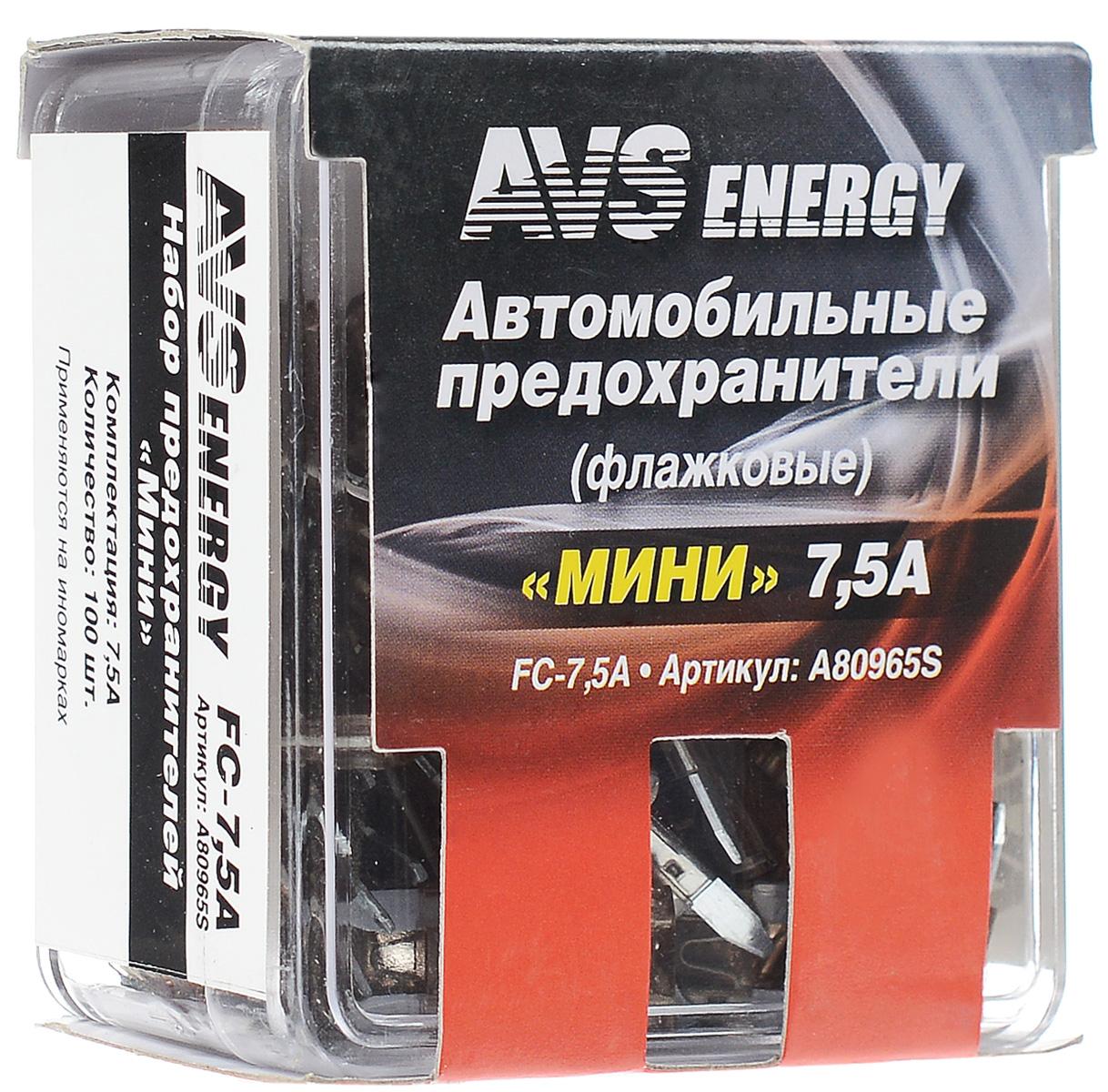 Набор автомобильных предохранителей AVS Мини, 7,5А, 100 штA80965SАвтомобильные флажковые предохранители AVS помогут защитить электрические цепи автомобиля от короткого замыкания и позволят без проблем заменить сгоревший предохранитель в автомобиле. Корпус предохранителя выполнен из прозрачного пластика, а элемент - из цинкового сплава. Набор автомобильных предохранителей Мини применяется на иномарках. Номинал: 7,5А. Тип: флажковые.