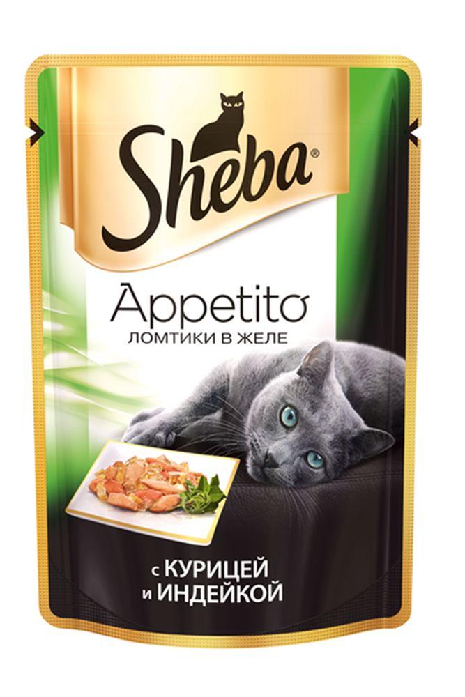Консервы для взрослых кошек Sheba Appetito, с курицей и индейкой в желе, 85 г40437Любимой кошке всегда хочется давать только самое лучшее. И еда - великолепный способ передать свое отношение к любимице. Сочные ломтики Sheba Appetito подарят кошке особое изысканное удовольствие и помогут владельцу выразить свою заботу и восхищение ей. Новая линия Sheba Appetito - это сочные ломтики двух видов мяса в насыщенном желе. Ломтики сохраняют всю сочность вкуса, который непременно оценит каждая кошка. В состав консервов входят все витамины и минералы, необходимые для сбалансированного питания взрослых кошек. Не содержат сои, искусственных красителей и консервантов. Состав: мясо и субпродукты, курица минимум 4%, индейка минимум 4%, таурин, витамины, минеральные вещества. Пищевая ценность (100 г): белки - 9 г, жиры - 3 г, зола - 1,8 г, клетчатка - 0,3 г, витамин А - не менее 100 МЕ, витамин Е - не менее 1 МГ. Энергетическая ценность: 75 ккал. Вес: 85 г. Товар сертифицирован. Уважаемые клиенты! ...