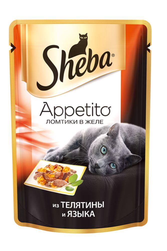 Консервы для взрослых кошек Sheba Appetito, с телятиной и языком в желе, 85 г40438Любимой кошке всегда хочется давать только самое лучшее. И еда - великолепный способ передать свое отношение к любимице. Сочные ломтики Sheba Appetito подарят кошке особое изысканное удовольствие и помогут владельцу выразить свою заботу и восхищение ей. Новая линия Sheba Appetito - это сочные ломтики двух видов мяса в насыщенном желе. Ломтики сохраняют всю сочность вкуса, который непременно оценит каждая кошка. В состав консервов входят все витамины и минералы, необходимые для сбалансированного питания взрослых кошек. Не содержат сои, искусственных красителей и консервантов. Состав: мясо и субпродукты, телятина минимум 4%, язык минимум 4%, таурин, витамины, минеральные вещества. Пищевая ценность (100 г): белки - 9 г, жиры - 3 г, зола - 1,8 г, клетчатка - 0,3 г, витамин А - не менее 100 МЕ, витамин Е - не менее 1 МГ. Энергетическая ценность: 70 ккал. Вес: 85 г. Товар сертифицирован.