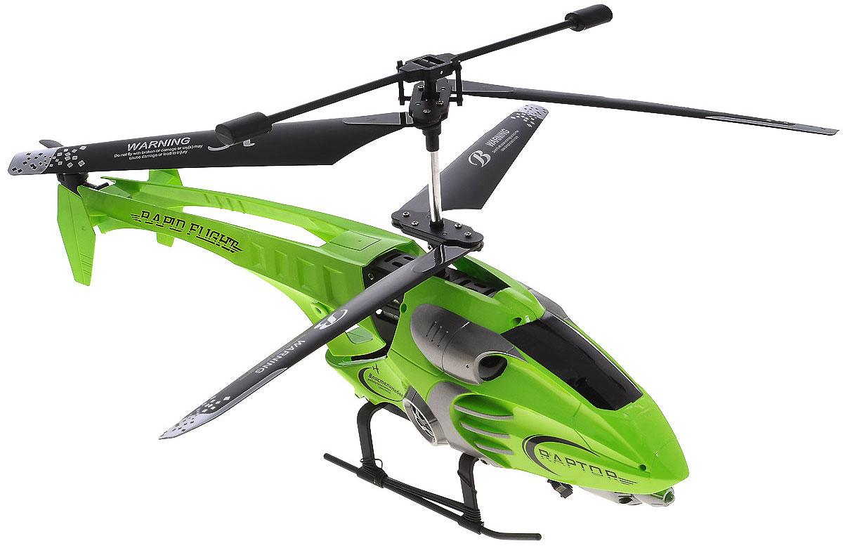 Властелин небес Вертолет на радиоуправлении ХищникBH 3349Вертолет на радиоуправлении Властелин небес Хищник - это 3-х канальный радиоуправляемый вертолет, который доставит массу удовольствия вашему ребенку. Все элементы выполнены из прочного пластика с элементами из металла. Игрушка имеет встроенный гироскоп для стабилизации полета. Доступны следующие функции полета: вверх, вниз, вперед, назад, повороты, вращение, зависание. Яркие полетные огни смогут помочь весело провести время в вечернее время. Вертолет оснащен турбо-ускорением, за счет более мощных моторов преодолевает ветер, что позволяет летать не только в закрытых помещениях, но и на улице. Дистанция передачи сигнала составляет около 30 метров. Полностью заряженный вертолет работает около 5-8 минут. Время подзарядки составляет около 220 минут (3,5 часа). Пульт управления работает от 6 батареек напряжением 1,5V типа АА (не входят в комплект), вертолет работает от литиевого аккумулятора 3,7V, зарядка которого производится с помощью сетевого...