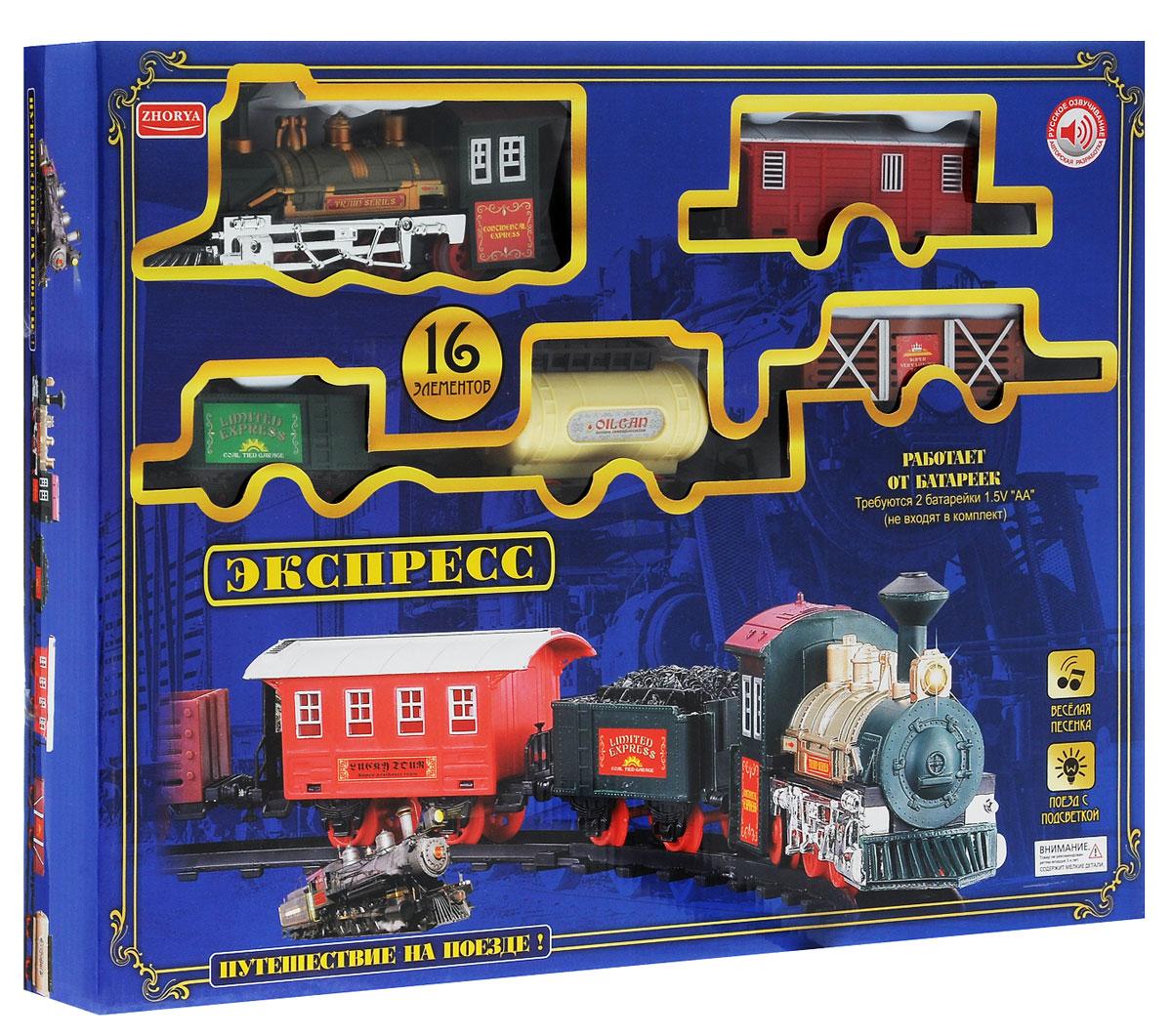 Zhorya Железная дорога Экспресс Train SeriesZY042900Игровой набор Железная дорога Экспресс. Train Series привлечет внимание ребенка и не позволит ему скучать. В комплекте: 1 локомотив, 4 вагона, детали для сборки железной дороги. У поезда реалистичные звуки, светящийся прожектор, движение вперед-назад, четкая детализация поезда. Железная дорога - это игрушка для настоящих мальчишек. Игрушечные железные дороги не только развлечение для детей - в них с удовольствием будут играть и взрослые. Они являются своего рода не просто игрушкой, а заветной мечтой, которая легко может перерасти в хобби. Такие игры могут храниться годами и передаваться из поколения в поколение, преодолевая модные тенденции и терпя причуды времени. Набор позволит ребенку не только получать удовольствие от игры, но и развивать пространственное воображение, мелкую моторику рук и координацию движений. Порадуйте его таким замечательным подарком! Рекомендуется докупить 2 батареи мощностью 1,5V типа АА (не входят в комплект).