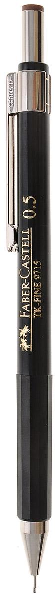 Faber-Castell Механический карандаш TK-FINE цвет кнопки коричневый263225Механический карандаш Faber-Castell - незаменимый атрибут современного делового человека дома и в офисе. Корпус карандаша круглой формы с металлическим клипом и наконечником выполнен из высококачественного пластика. Корпус дополнен надписями золотого цвета. Убирающийся внутрь кончик обеспечивает безопасное ношение карандаша в кармане. Толщина линии: 0,5 мм. Мягкое комфортное письмо и тонкие линии при написании принесут вам максимум удовольствия. Порадуйте друзей и знакомых, оказав им столь стильный знак внимания.