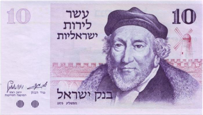 Банкнота номиналом 10 лир. Израиль. 1973 годF30 BLUEБанкнота номиналом 10 лир. Израиль. 1973 год. Материал: бумага. Размер банкноты 13,5 х 7,6см. Сохранность: очень хорошая.