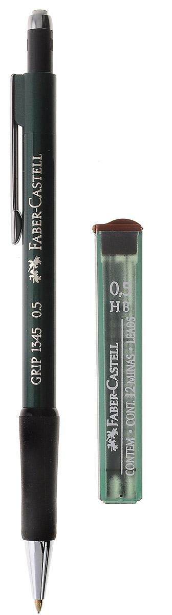 Faber-Castell Механический карандаш Grip с ластиком и запасными грифелями цвет корпуса зеленый263274Механический карандаш Faber-Castell - незаменимый атрибут современного делового человека дома и в офисе. Корпус карандаша круглой формы с металлическим наконечником выполнен из высококачественного пластика. Дополнен корпус удобным металлическим держателем, резиновой областью захвата и выдвижным ластиком. Карандаш оснащен инновационной системой, предотвращающей поломку грифеля. Убирающийся внутрь кончик обеспечивает безопасное ношение карандаша в кармане. В наборе контейнер с запасными стержнями. Толщина линии: 0,5 мм. Мягкое комфортное письмо и тонкие линии при написании принесут вам максимум удовольствия. Порадуйте друзей и знакомых, оказав им столь стильный знак внимания.