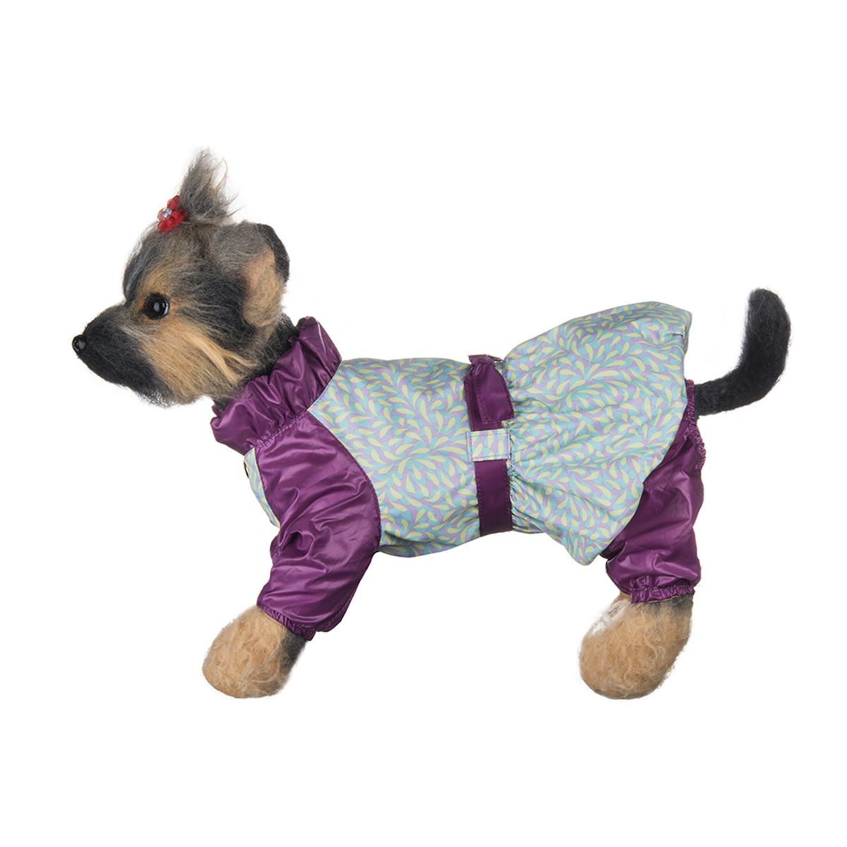 Комбинезон для собак Dogmoda Настроение, для девочки, цвет: фиолетовый, мятный, желтый. Размер 2 (M)DM-150314-2Нежный и романтичный комбинезон для собак Dogmoda Настроение отлично подойдет для прогулок в прохладную погоду. Комбинезон изготовлен из полиэстера, защищающего от ветра и осадков, с подкладкой из вискозы, которая сохранит обеспечит отличный воздухообмен. Комбинезон застегивается на кнопки, благодаря чему его легко надевать и снимать. Ворот, низ рукавов и брючин оснащены внутренними резинками, которые мягко обхватывают шею и лапки, не позволяя просачиваться холодному воздуху. На пояснице комбинезон затягивается на стильный ремень-кулиску. Изделие имеет очаровательную юбку и закрытый живот. Благодаря такому комбинезону простуда не грозит вашему питомцу и он не даст любимцу продрогнуть на прогулке.