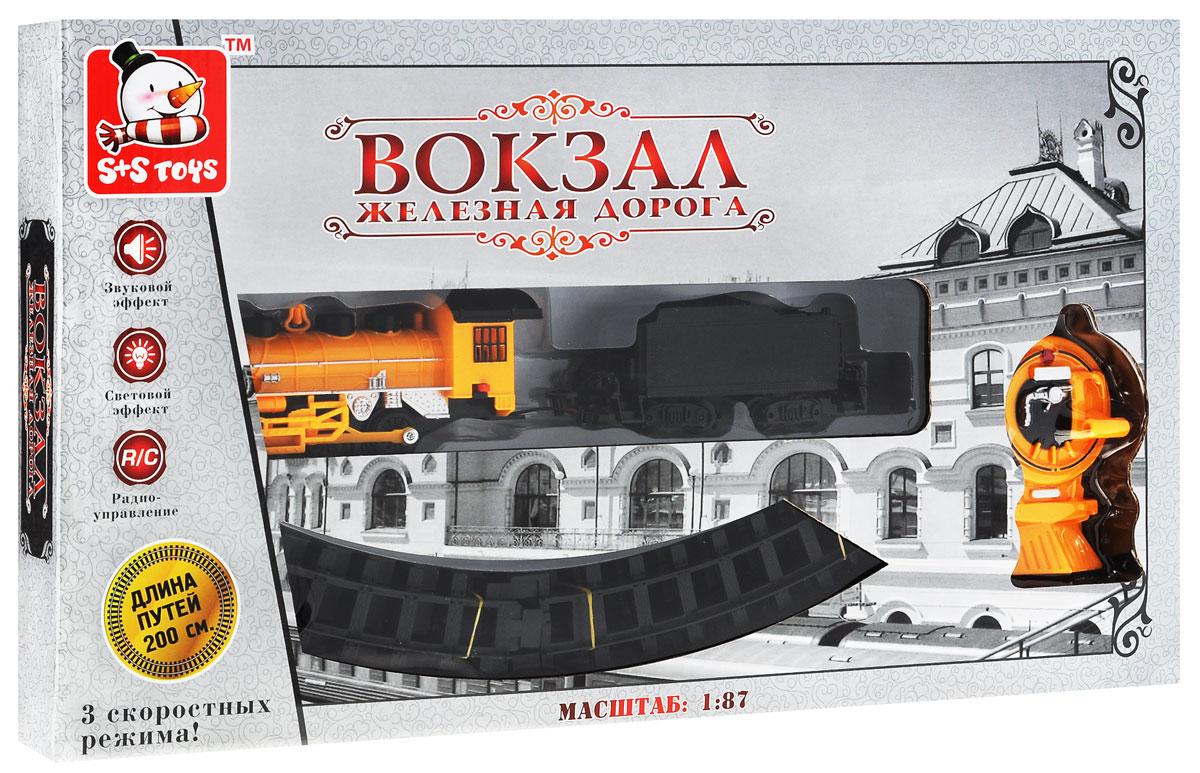 S+S Toys Железная дорога Вокзал 200 см игра s s toys набор инструменты 96972