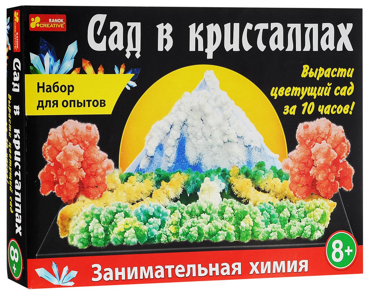Ranok Большой набор для опытов Сад в кристаллах Сад пушистых кристаллов12138011РПредставь, из кристаллов на совершенно обычных фигурках из картона можно вырастить восхитительный горный сад! Не веришь? Проверь! За несколько часов на твоих глазах гора покроется снегом, на деревьях появится пушистая крона, буйно зацветут цветы и зазеленеет трава! С этим набором ты быстро и легко создашь такой чудный горный сад.