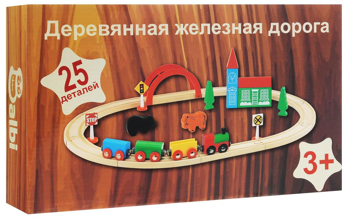 Balbi Железная дорога WT-048WT-048Железная дорога Balbi обязательно понравится вашему ребенку и не позволит ему скучать. Набор включает в себя 25 элементов, выполненных из дерева натуральных пород и пластика, некоторые элементы окрашены нетоксичной краской. Из этих деталей ребенок может собрать железную дорогу с мостом, по которой будет ездить паровозик с тремя прицепными вагонами. Вагончики цепляются к паровозу и друг другу с помощью магнита. Вокруг железной дороги можно расположить вокзал, животных, деревья и дорожные знаки. Игровой набор Balbi Деревянная железная дорога способствует развитию у ребенка мелкой моторики рук, координации движений, воображения и творческого мышления. В набор входят: железная дорога с мостом, паровозик, 3 вагончика, 3 дорожных знака, вокзал, 2 дерева, 2 фигурки животных.