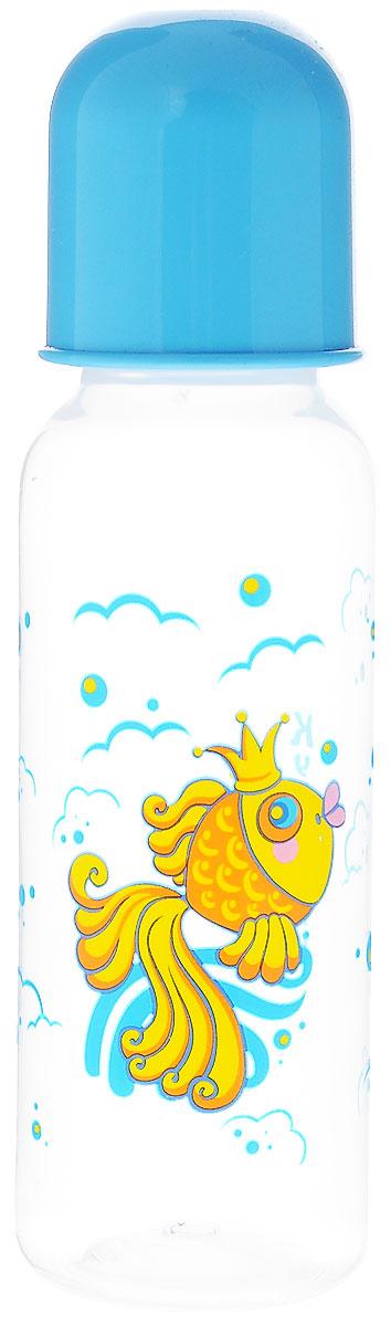 Курносики Бутылочка для кормления Золотая рыбка цвет голубой 250 мл