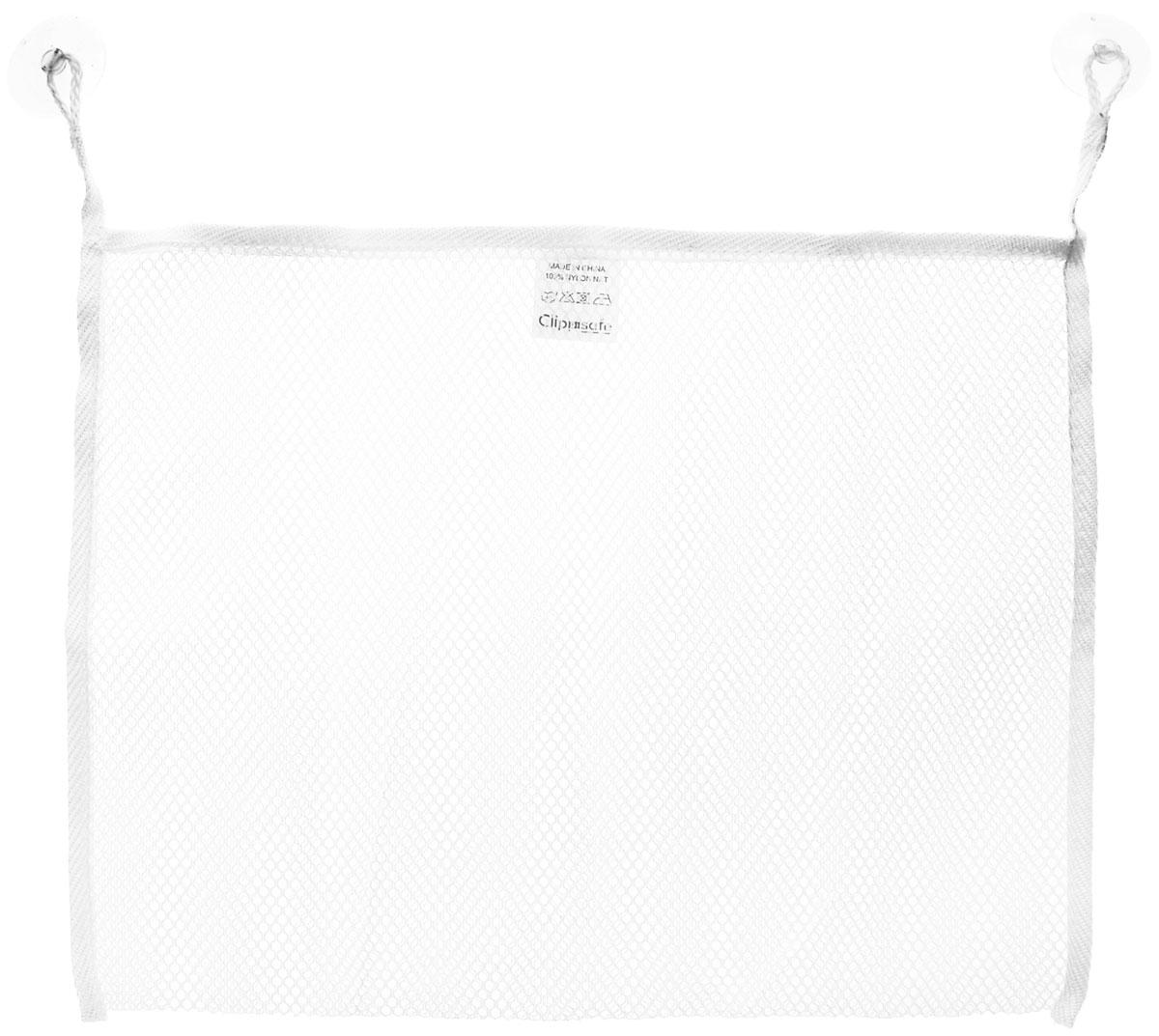 Clippasafe Карман для купальных принадлежностей, цвет: белый