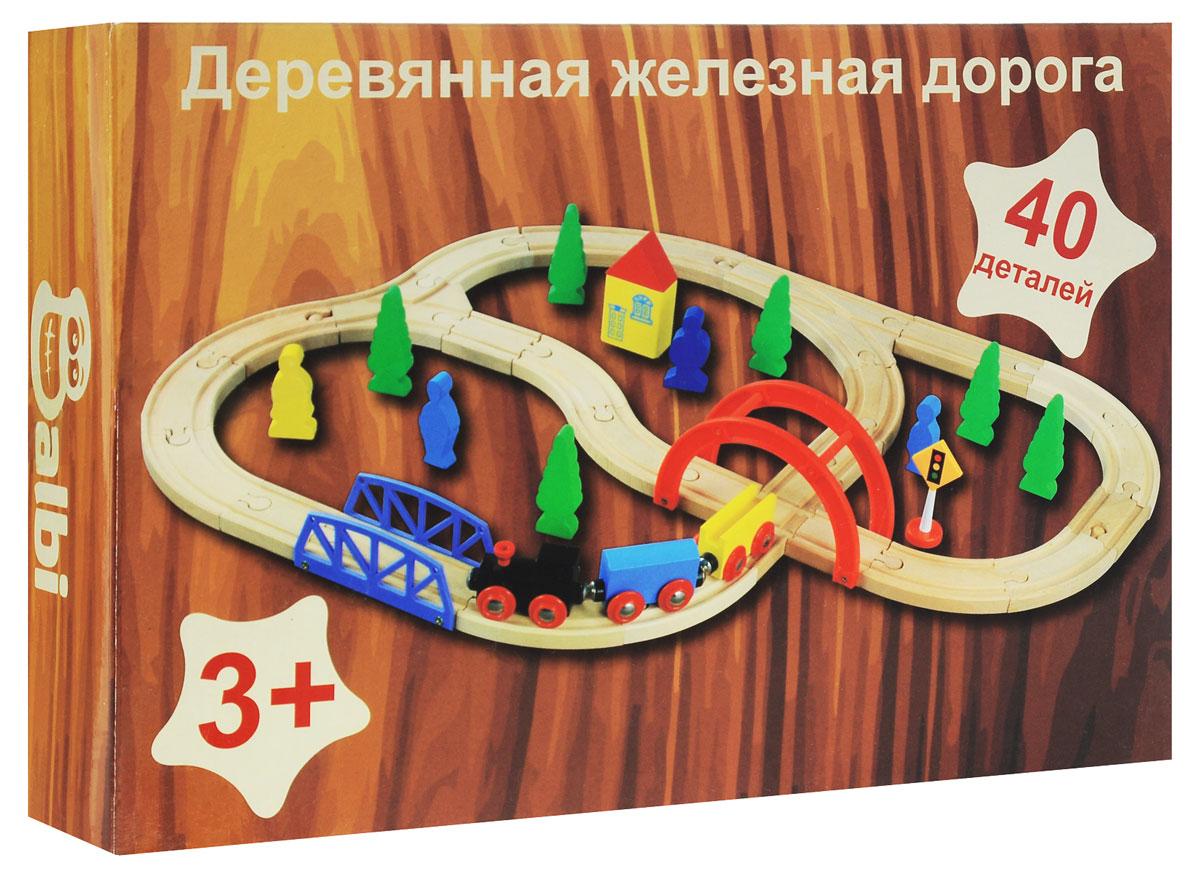 Balbi Железная дорога 40 элементовWT-028Железная дорога Balbi обязательно понравится вашему ребенку и не позволит ему скучать. Набор включает в себя 40 элементов, выполненных из дерева натуральных пород и пластика, некоторые элементы окрашены нетоксичной краской. Из этих деталей ребенок может собрать железную дорогу с мостом, по которой будет ездить паровозик с двумя прицепными вагонами. Вагончики цепляются к паровозу и друг другу с помощью магнита. Вокруг железной дороги можно расположить дом, фигурки людей, деревья и дорожный знак. Игровой набор Balbi Деревянная железная дорога способствует развитию у ребенка мелкой моторики рук, координации движений, воображения и творческого мышления. В набор входят: железная дорога с мостом, дом, паровозик, 2 вагончика, дорожный знак, 6 деревьев, 4 фигурки людей.