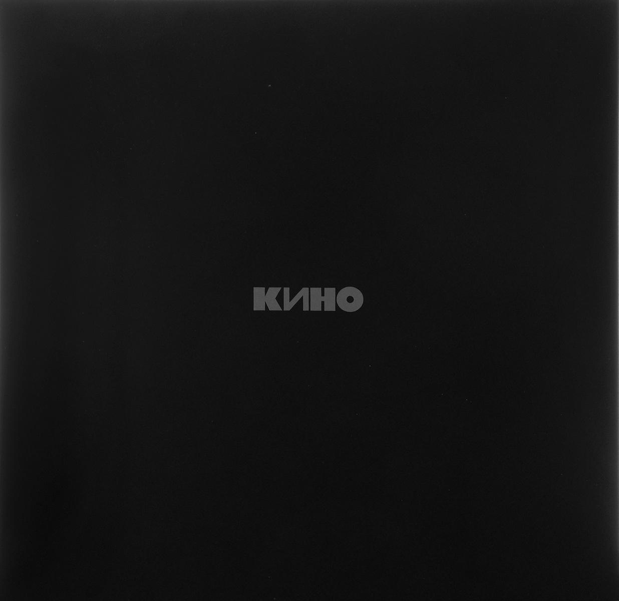 Zakazat.ru: Кино. Чёрный Альбом (LP)