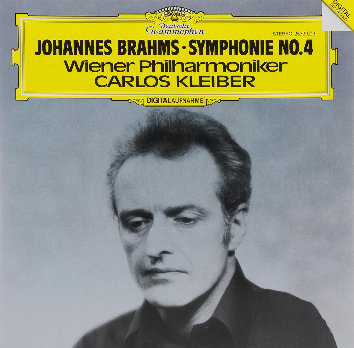Издание содержит секретный код для загрузки цифровой версии альбома.
