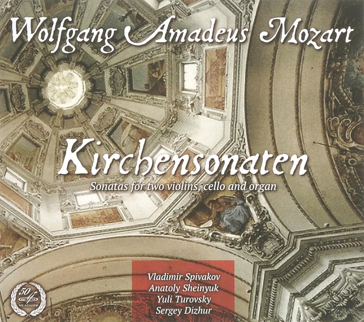 Издание содержит 12-страничный буклет с дополнительной информацией на русском, английском и французском языках.