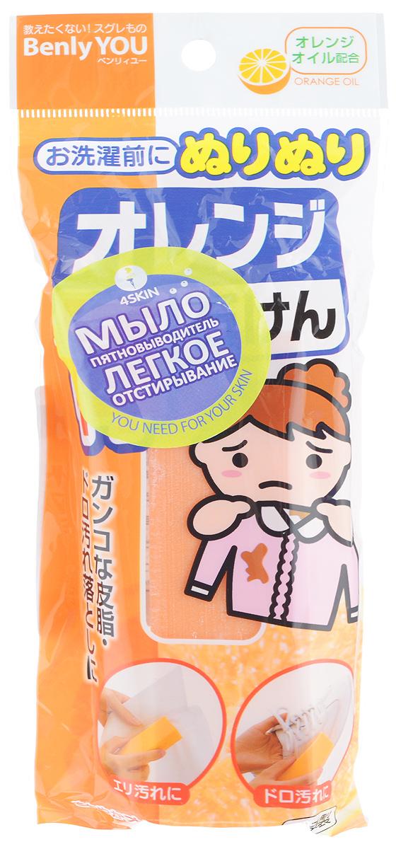 Мыло-пятновыводитель Kokubo, с экстрактом апельсина921419Мыло-пятновыводитель Kokubo с экстрактом апельсина эффективно помогает в борьбе с различными видами пятен: застарелыми, глубоко въевшимися. Средство подходит для хлопковых, льняных и синтетических тканей.