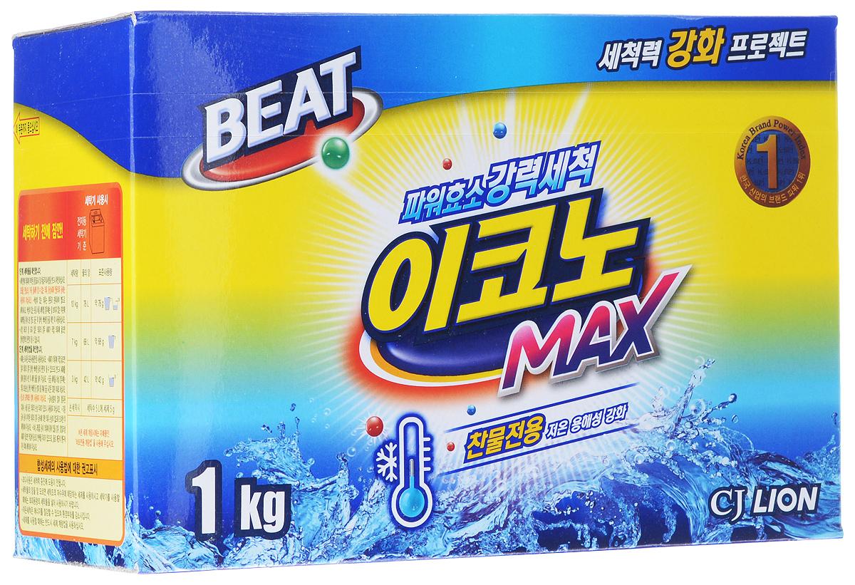Стиральный порошок Cj Lion Beat Econo Max, 1 кг114038Стиральный порошок Cj Lion Beat Econo Max отлично отстирывает грязь в холодной воде, почти не имеет запаха и подходит для всех типов одежды. Ключевые преимущества: - Подходит для всех стиральных машин и видов тканей, кроме шерсти, кожи и шелка. - Эффективная стирка в холодной воде благодаря технологии MSD - обеспечивает быстрое растворение и мгновенное проникновение в волокна ткани, а также легкое ополаскивание при низкой температуре, гарантируя эффективную стирку и в холодной воде. - Сильные энзимы против стойких загрязнений! Энзимы, содержащиеся в порошке, растворяют протеины и жир, вместе работают над эффективным удалением стойкого загрязнения. Состав: пальмовая кислота и жирные кислоты (анионные 8%), алкилбензол (2,4%), альфа олефин (8,8%), MES, кислородный отбеливатель, цеолит, фермент, ароматизатор. Товар сертифицирован.