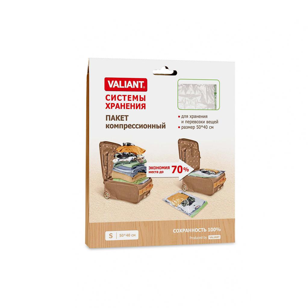 Пакет компрессионный Valiant, 50 х 40 смS54Компрессионный пакет Valiant - рациональный подход к компактному хранению и перевозке вещей. Вы существенно сэкономите место на полке в шкафу или в чемодане. Вещи сжимаются в объеме на 70%, полностью сохраняя свое качество. Благодаря этому вы сможете сложить в чемодан или сумку больше вещей и перевезти их аккуратно и надежно. Пакет также защищает вещи от любых повреждений - влаги, пыли, пятен, плесени, моли и других насекомых, а также от обесцвечивания, запахов и бактерий. Пакет универсальный, для его использования не нужен пылесос. Чтобы выпустить воздух из пакета, достаточно просто его скатать. Пакет закрывается на замок zip-lock. Не подходит для изделий из меха и кожи.
