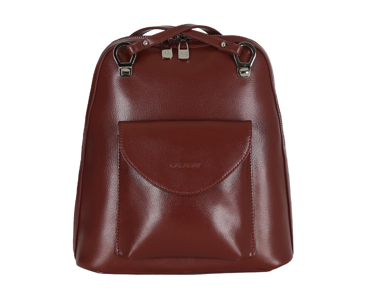 Рюкзак женский Galaday, цвет: коричневый. GD3238GD3238-coffeeСтильный женский рюкзак Galaday выполнен из натуральной кожи с зернистой фактурой, оформлен тиснением с символикой бренда и металлической фурнитурой. Изделие содержит одно отделение, которое закрывается на молнию. Внутри расположены два накладных кармана для телефона и всяких мелочей, карман-средник на молнии, а также врезной карман на молнии. Снаружи, на лицевой стенке сумки размещен накладной карман на магнитной кнопке. Изделие оснащено двумя практичными лямками, длина которых регулируется с помощью пряжек. Дно рюкзака дополнено металлическими ножками, которые защитят изделие от повреждений. Рюкзак Galaday прекрасно дополнит образ и подчеркнет ваш неповторимый стиль.