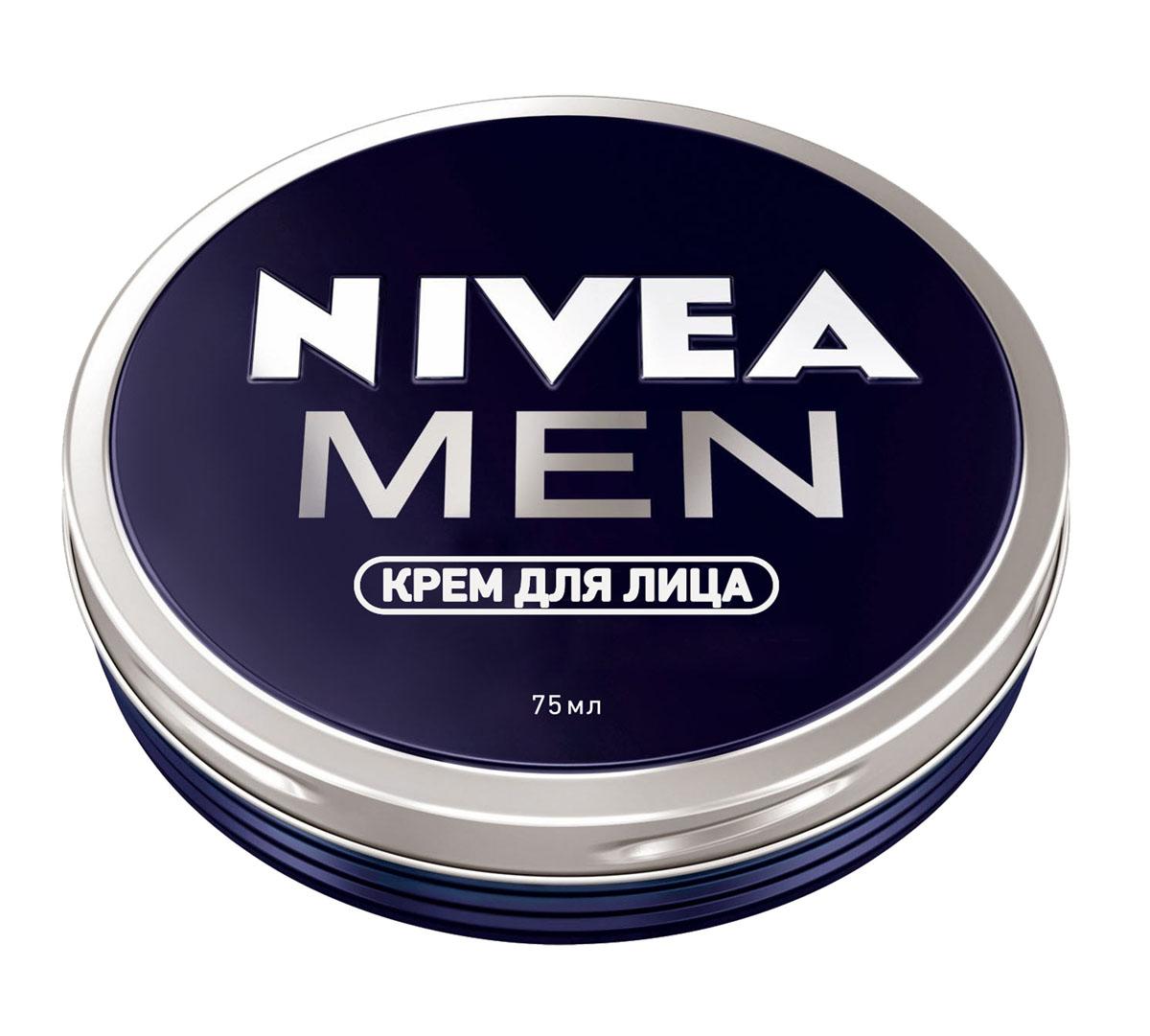 NIVEA MEN крем для лица 75мл.1004505Разработан специально для мужской кожи с учетом ее особенностей Эффективное увлажнение и защита от сухости кожи легкая текстура быстро впитывается