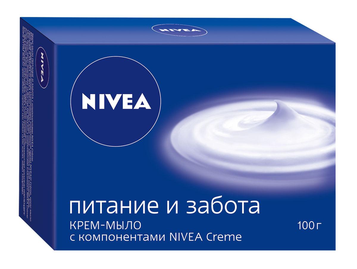 NIVEA Крем-мыло «Питание и забота» 100гр.10024462Самое ухаживающее мыло в линейке NIVEA в формате твердого и жидкого мыла. Интенсивный уход, который подходит даже для самой сухой кожи рук Интенсивное питание и уход благодаря содержанию компонентов NIVEA Creme (про-витамин B5 и ухаживающие масла) Ухаживающая формула крем-мыла не оставляет ощущения сухости на коже после использования (основной барьер по использованию мыла).