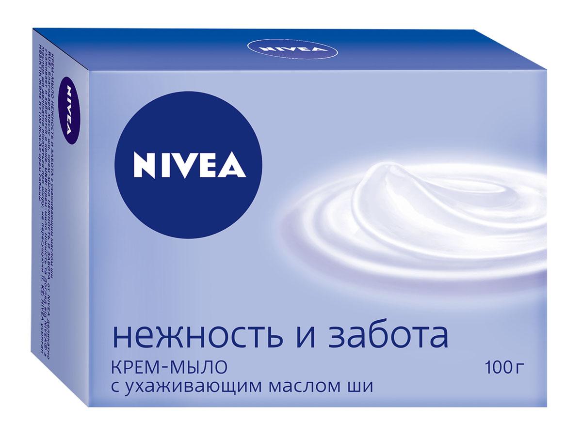 NIVEA Крем-мыло Нежность и забота 100 гр (Nivea)