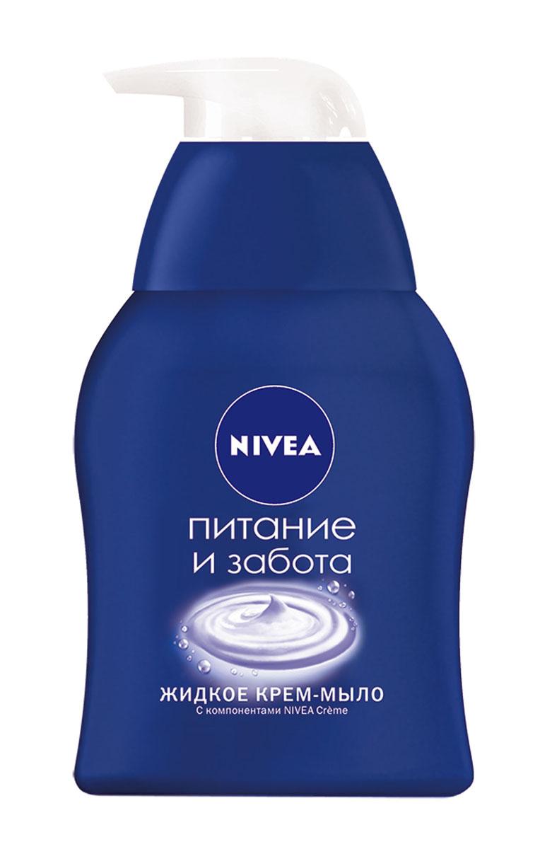 NIVEA Жидкое мыло «Питание и забота» 250 мл1002446210Самое ухаживающее мыло в линейке NIVEA в формате твердого и жидкого мыла. Интенсивный уход, который подходит даже для самой сухой кожи рук Интенсивное питание и уход благодаря содержанию компонентов NIVEA Creme (про-витамин B5 и ухаживающие масла) Ухаживающая формула крем-мыла не оставляет ощущения сухости на коже после использования (основной барьер по использованию мыла).