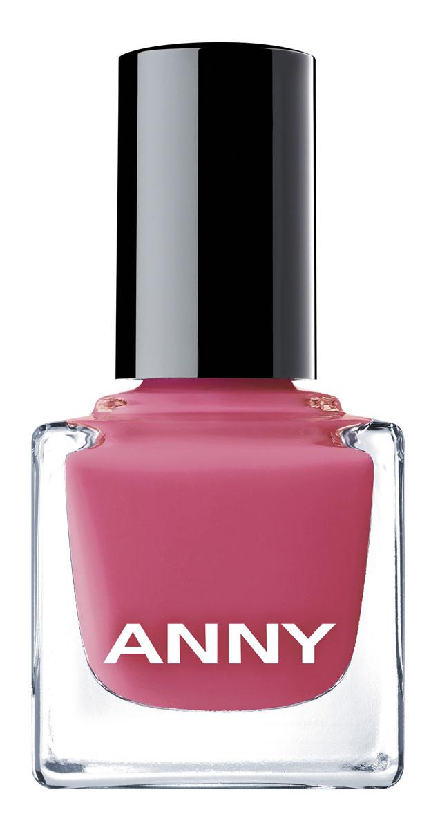 ANNY Лак для ногтей, тон № 181 сврозовая фуксия, 15 млA10181ANNY предлагает огромный диапазон цветовых оттенков лаков для ногтей профессионального качества, который представлен в 114 неповторимых модных оттенках. Палитра ANNY идеально сбалансирована широким выбором классических оттенков лаков для ногтей и обширной линейкой продуктов по уходу за ногтями. Палитра постоянно обновляется и расширяется самыми модными оттенками. Каждые 8 недель выходит новая коллекция. С лаком ANNY можно выражать эмоции и неповторимый индивидуальный стиль в цвете. Превосходное покрытие. Плоская удлиненная классическая профессиональная кисточка. Ровное, гладкое, легкое нанесение. Мгновенная сушка. Стойкий результат. Лаки для ногтей ANNY не содержат: толуол, формальдегид, дибутилфталат.