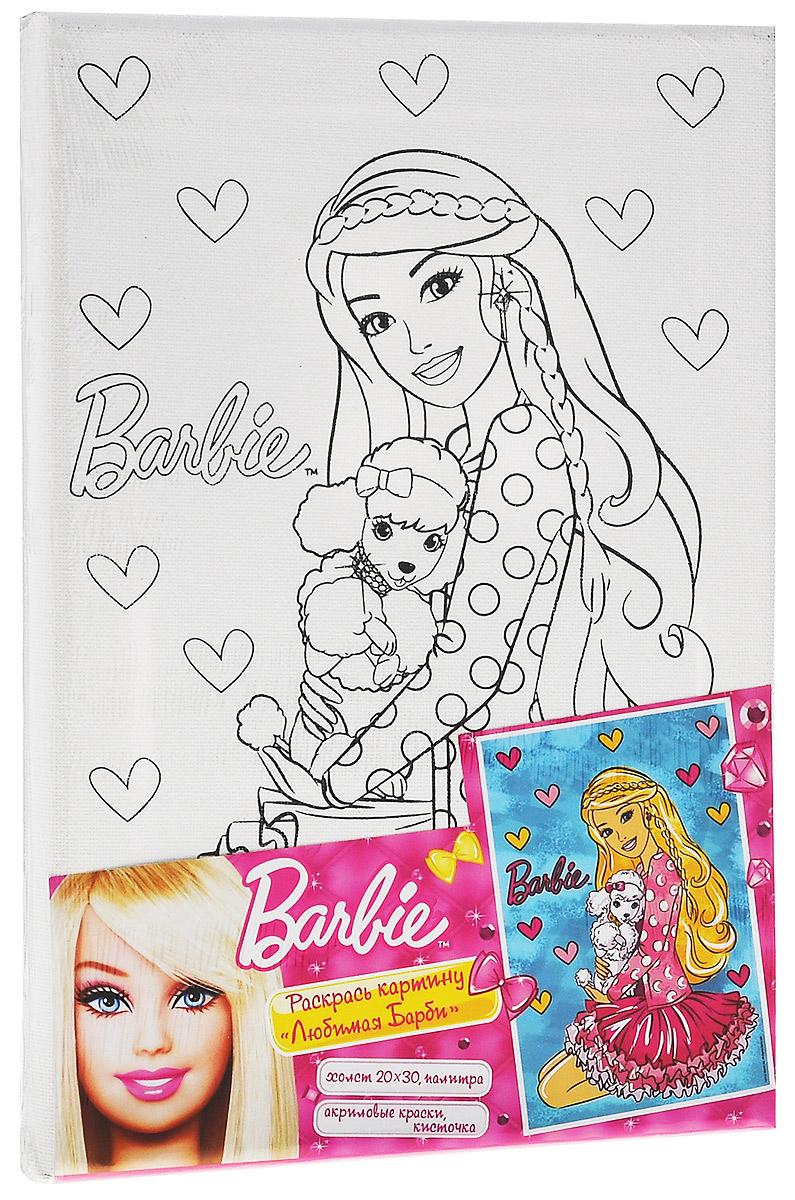 Barbie Роспись по холсту Любимая Барби23888Роспись по холсту Barbie Любимая Барби будет отличным подарком маленькой поклоннице Барби! Раскрашивание красивой картинки с любимой куклой подарит малышке несравнимое удовольствие и будет способствовать формированию ее художественного вкуса, совершенствованию творческого мышления, развитию цветовосприятия, тренировке мелкой моторики рук. Яркие акриловые краски легко ложатся на поверхность холста. Для получения нужных оттенков можно смешать цвета, а для создания прозрачности нужно разбавить краски водой. Картинку можно раскрашивать в несколько слоев, нанося новый цвет на подсохшую поверхность. В набор входит: плотный отбеленный холст 20 см х 30 см (плотность - 280 г/м) на деревянной рамке, 5 акриловых красок в металлических тубах, палитра, кисть. Холст загрунтован с уже нанесённым контурным рисунком.