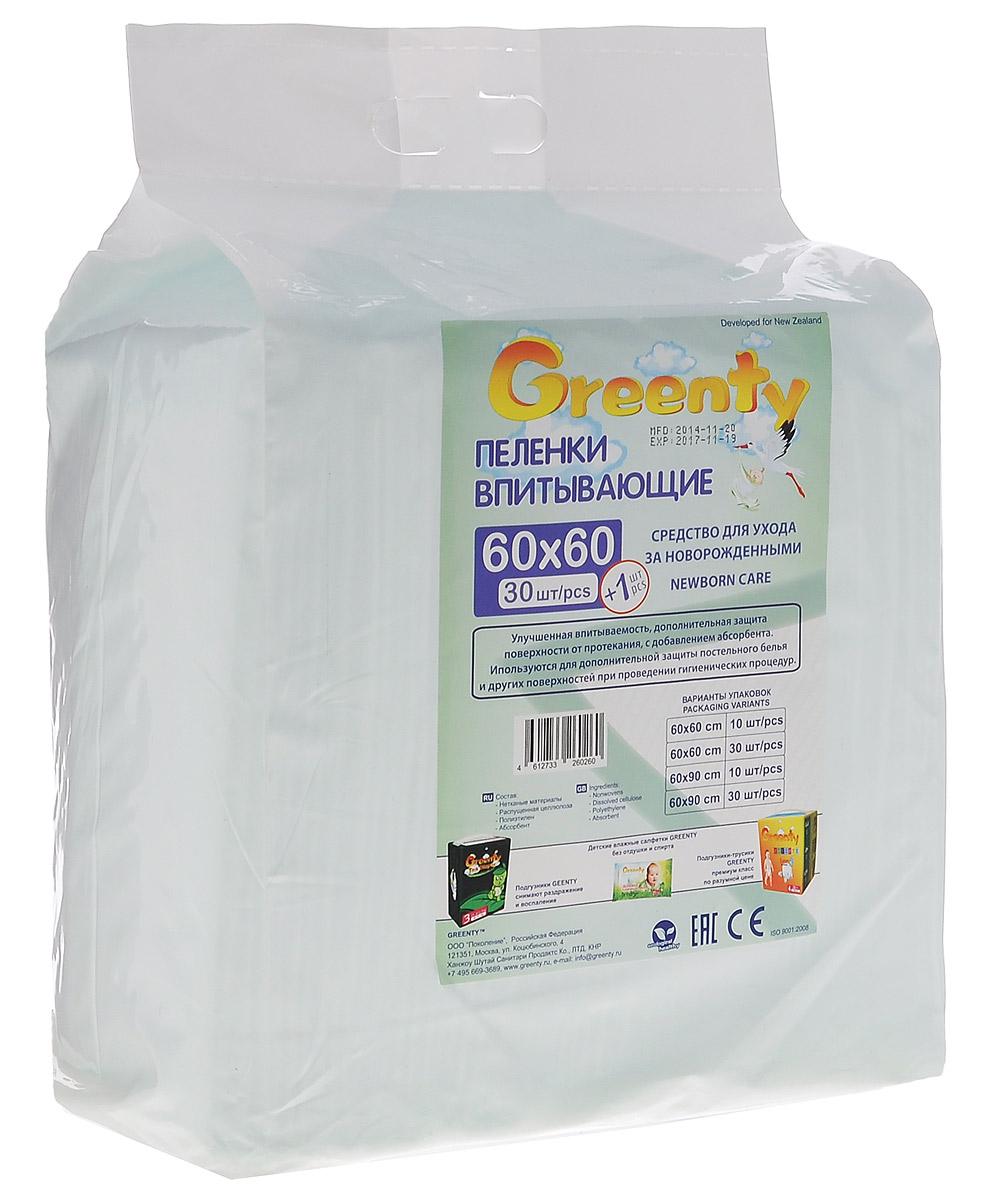 Greenty Одноразовые пеленки впитывающие 60 см x 60 см 31 шт
