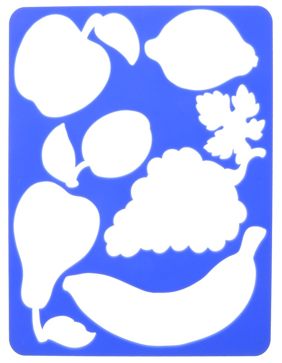 Луч Трафарет прорезной Фрукты цвет синий9С 451-08_синийТрафарет прорезной Луч Фрукты, выполненный из безопасного пластика, предназначен для детского творчества. По трафарету маленький художник сможет нарисовать и отдельные виды фруктов , и композиции из них. Для этого необходимо положить трафарет на лист бумаги, обвести фигуру по контуру и раскрасить по своему вкусу или глядя на цветную картинку-образец. Трафареты предназначены для развития у детей мелкой моторики и двигательной координации, навыков художественной композиции и зрительного восприятия.