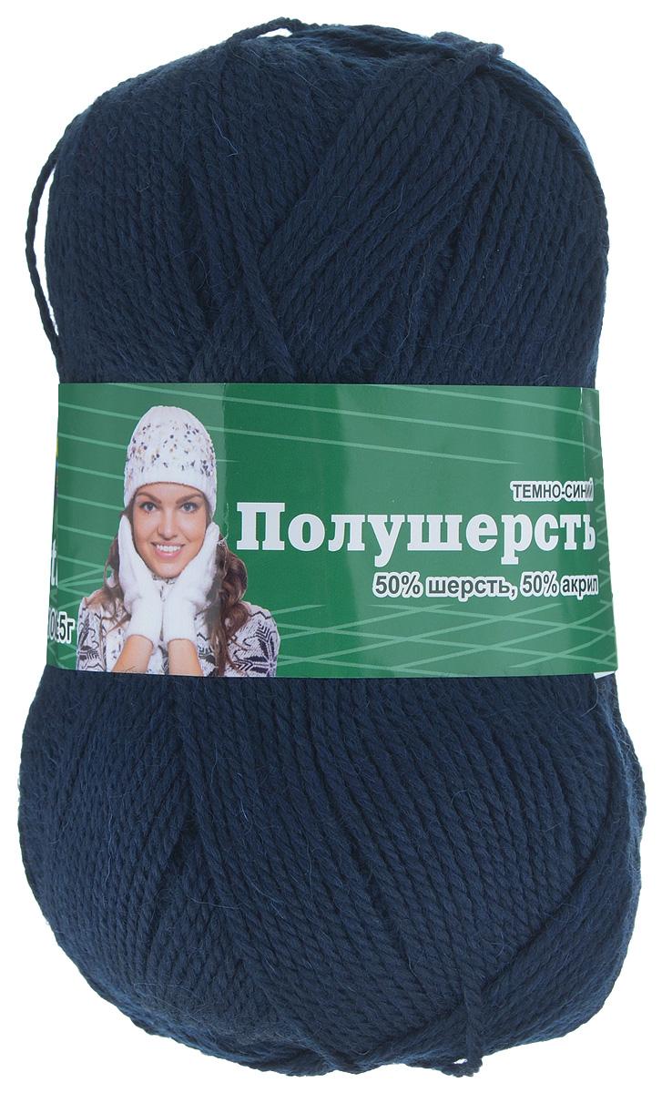 Пряжа для вязания Астра Mix Wool, цвет: темно-синий, 250 м, 100 г, 3 шт488344_т.синийПряжа для вязания Астра Mix Wool изготовлена из мягкой и высококачественной натуральной шерсти и акрила. Из пряжи Астра Mix Wool получается тонкий и теплый трикотаж. Волокно имеет высокую упругость, поэтому хорошо держит форму, обладает превосходными гигиеническими свойствами: имеет высокую гигроскопичность и отводит влагу от тела. Рекомендуемые для вязания спицы: 3-5 мм. Рекомендуемый для вязания крючок: 3-5 мм. Состав: 50% шерсть; 50% акрил.