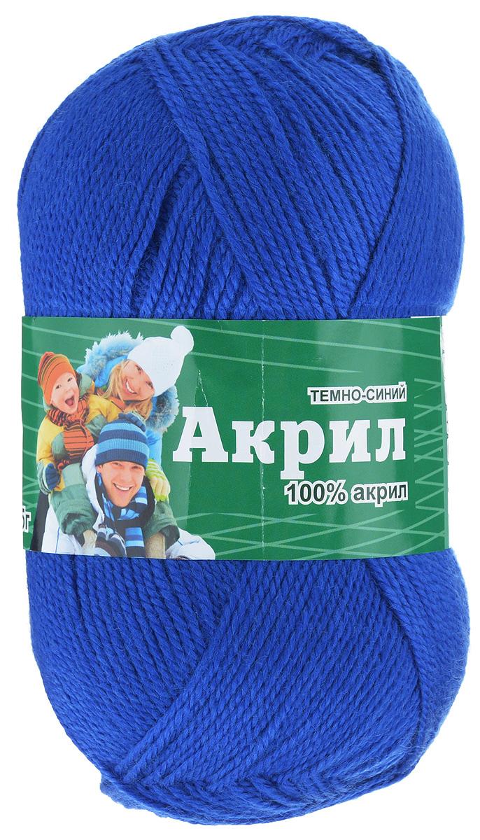 Пряжа Астра Акрил, цвет: темно-синий, 300 м, 100 г, 3 шт