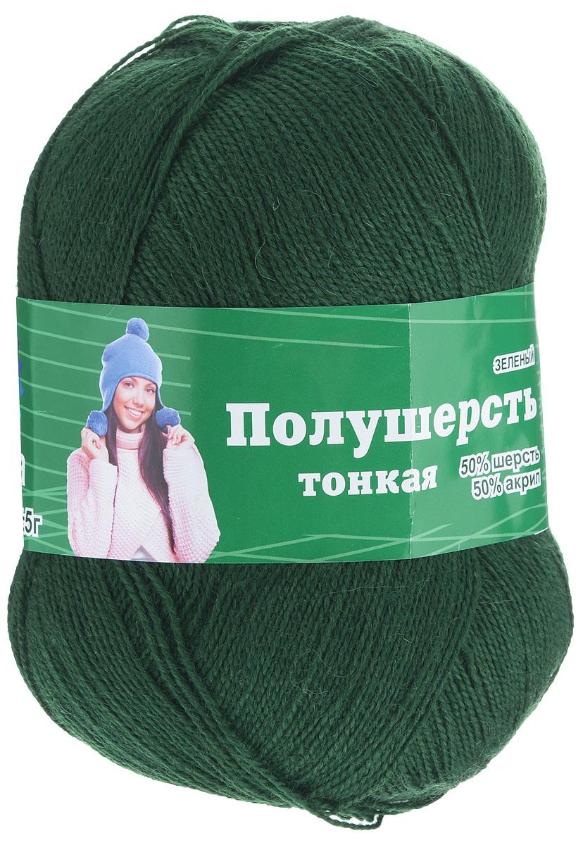 Пряжа для вязания Астра Mix Wool Xs, цвет: темно-зеленый, 600 м, 100 г, 3 шт488345_зеленыйПряжа для вязания Астра Mix Wool Xs изготовлена из мягкой и высококачественной натуральной шерсти и акрила. Из пряжи Астра Mix Wool Xs получается тонкий и теплый трикотаж. Волокно имеет высокую упругость, поэтому хорошо держит форму, обладает превосходными гигиеническими свойствами: имеет высокую гигроскопичность и отводит влагу от тела. Рекомендуемые для вязания спицы: 1,5-3 мм. Рекомендуемый для вязания крючок: 1,5-3 мм. Состав: 50% шерсть; 50% акрил.