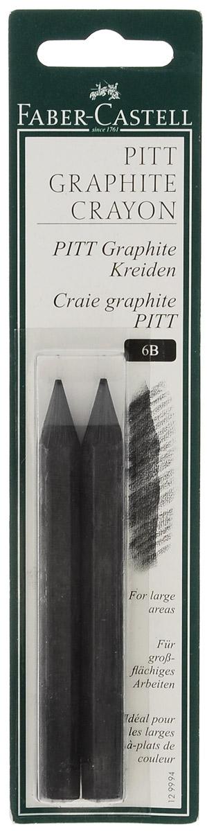 Faber-Castell Чернографитовый карандаш Pitt твердость 6B диаметр 12 мм 2 шт