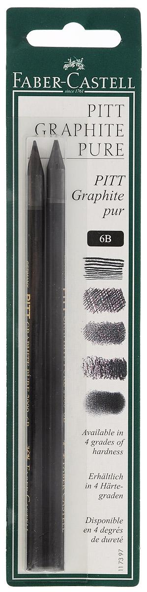Faber-Castell Чернографитовый карандаш Pitt твердость 6B диаметр 7 мм 2 шт117397Чернографитовые карандаши Faber-Castell Pitt предназначены для создания эскизов, графических зарисовок. Чистые графитовые грифели идеально подходят для создания контраста и затенения рабочей поверхности. Эти карандаши предлагают прекрасную возможность для спонтанной экспрессии, создавая различные эффекты посредством использования множества степеней твердости. Карандаши затачиваются так же, как и простые карандаши. Графит является идеальным и очень экономичным инструментом для создания множества эскизов. Степень твердости - 6B. Карандаш с чистым графитом не царапает бумагу, ровно и гладко ложится, хорошо штрихует, передавая воздушность и светотени. В комплект входят 2 графитовых карандаша.