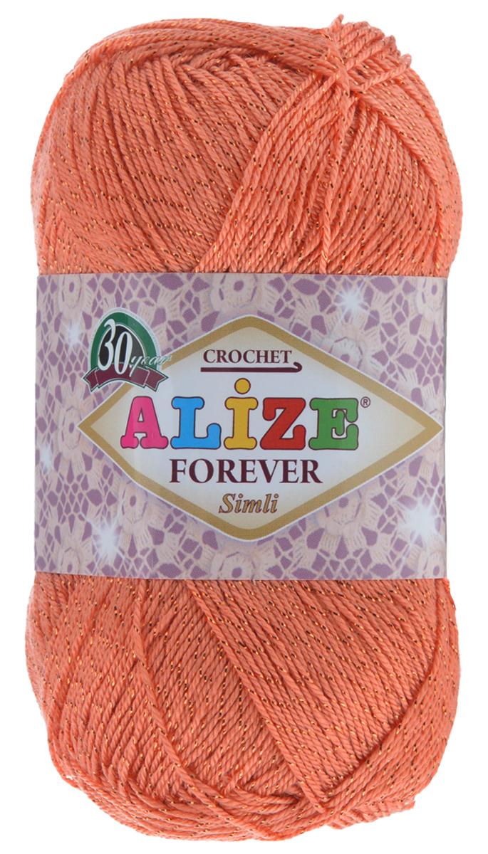 Пряжа для вязания Alize Forever Simli, цвет: коралловый (619), 280 м, 50 г, 5 шт697549_619Пряжа для вязания Alize Forever Simli- это тщательно обработанная акриловая пряжа, которая приобретает вид мерсеризованной нити. Красивая классическая пряжа с люрексом, прочная, мягкая и шелковистая. Люрекс придаст вашему изделию индивидуальность и яркость. Благодаря удачно подобранной тон в тон блестящей нити, создается впечатление, что пряжа светится изнутри. Пряжа Alize Forever Simli предназначена для вязания летних и весенних вещей и прекрасно подойдет как для спиц, так и для крючка. Из такой пряжи прекрасно получаются нарядные топы, ажурные кофточки, платья и костюмы, а также ее можно использовать для отделки изделий. Рекомендованные спицы 2-3,5, крючок 0,75-1,5. Состав: 96% акрил, 4% люрекс. Количество мотков: 5 шт.