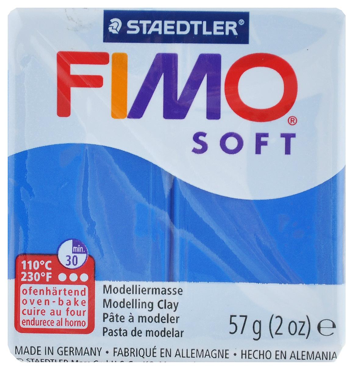 Полимерная глина Fimo Soft, цвет: синий, 56 г8020-37Мягкая глина на полимерной основе (пластика) Fimo Soft идеально подходит для лепки небольших изделий (украшений, скульптурок, кукол) и для моделирования. Глина обладает отличными пластичными свойствами, хорошо размягчается и лепится, легко смешивается между собой, благодаря чему можно создать огромное количество поделок любых цветов и оттенков. Блок поделен на восемь сегментов, что позволяет легче разделять глину на порции. В домашних условиях готовая поделка выпекается в духовом шкафу при температуре 110°С в течение 15-30 минут (в зависимости от величины изделия). Отвердевшие изделия могут быть раскрашены акриловыми красками, покрыты лаком, склеены друг с другом или с другими материалами.