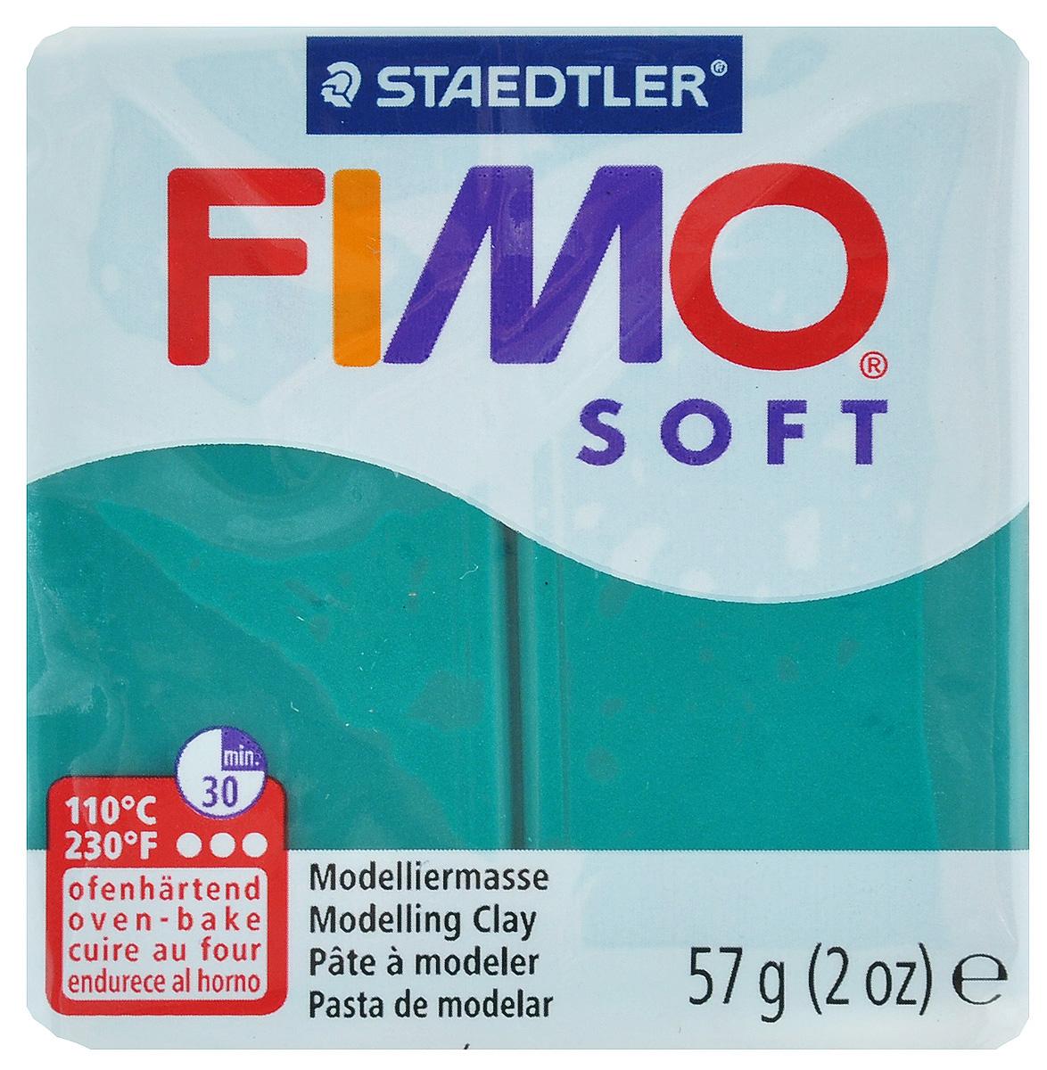Полимерная глина Fimo Soft, цвет: изумруд, 56 г8020-56Fimo Soft - это запекаемая полимерная глина, очень мягкая и пластичная. Поддается формованию более охотно, чем другие разновидности Fimo. Может с одинаковым успехом использоваться как для изготовления простых изделий, например, магнитов, брелоков, так и для создания сложных украшений с переходом цвета и сложной поверхностью. Структура этой глины позволяет при смешивании получать красивые чистые цвета. Изделия, изготовленные из Fimo Soft приобретают высокую прочность после запекания. Походит для использования штампов.